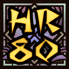 HR80に到達!