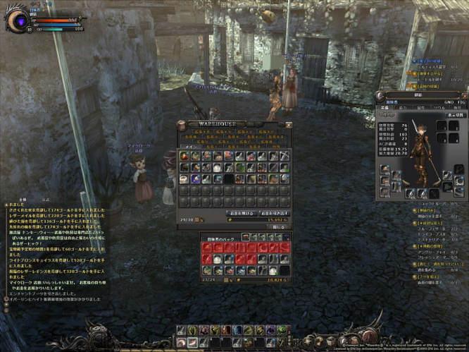 Wizardry Online[001].jpg
